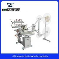 Quality CLD3 Mattress Handle Sewing/Cutting Machine wholesale