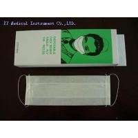 Best Face Mask FM-004 Paper Face Mask 1-ply wholesale