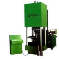 Best Scrap Briquette Press wholesale