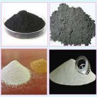 Buy cheap Metal Powder from wholesalers