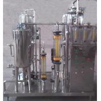 Best QHS SERIES BEVERAGE MIXER wholesale