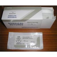 Quality Polydioxanone Surgical Suture wholesale