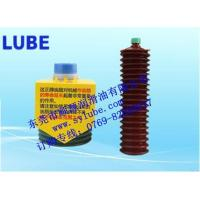 Best Japanese LUBE lubricant FS2-7 wholesale