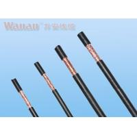 CATV Coaxial Cable 75-5 75 RF coaxial cables