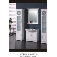 High grade bathroom mirror best high grade bathroom mirror for Bathroom cabinets 800mm high