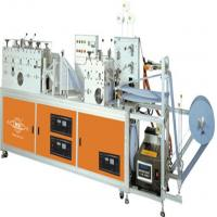 Best Mask machine Dusk mask machine wholesale