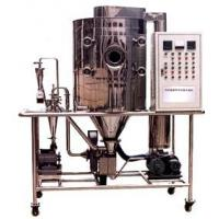 Best ZPG Series Spray Drier For Chinese Tradtional Medicine Extract wholesale
