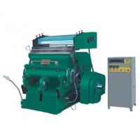 TYMB Series Hot stamping and Die cutting Machine
