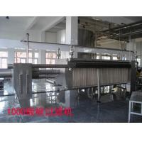 China Diatomite Plate-frame Filter on sale