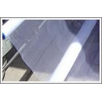 Best Plastic coated Window screen wholesale