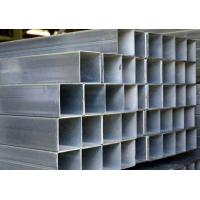 Best square steel tube EN 10210 square tube wholesale