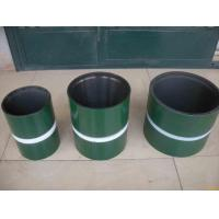 Best OCTG Pipes Tubing coupling wholesale