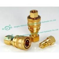 Best KZD Medium-pressure High Performance Pneumatic And Hydraulic Quick Coupling(Brass) wholesale