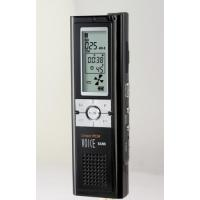 Best Digital Voice Recorder - Diasonic DDR-5300 wholesale