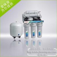 Best Wei Chuan water Reverse osmosis pure water machine 50G wholesale