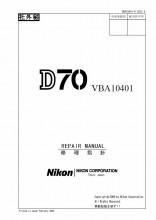 China Nikon D70 Digital Camera Repair Manual PDF