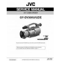 Best JVC GY-DV300U Mini DV CAMCORDER SERVICE MANUAL PDF wholesale