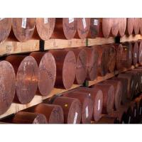 China Copper series Copper rod on sale