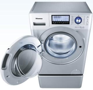 washing machine drums for sale