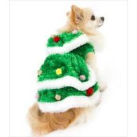 Best Costumes Christmas Tree Pet Dog Costume - Perfect for the Holidays! wholesale