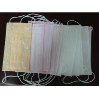 Best Surgical Disposable Mask wholesale
