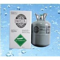 Buy cheap Mixed refrigerant Mixed refrigerant R417A from wholesalers