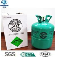 Buy cheap R22 Substitute freon gas R507 from wholesalers