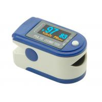 Buy cheap fingertip oximeter CK50D from wholesalers