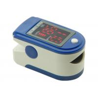 Buy cheap CK50DL-LED-display figertip pulse oximeter from wholesalers