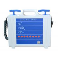 Buy cheap Biphasic Defibrillator from wholesalers