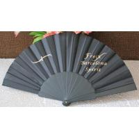 Buy cheap Plastic Fan from wholesalers