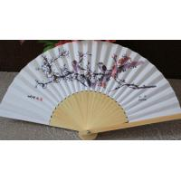 Buy cheap Korea Bamboo Fan from wholesalers