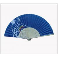 Buy cheap Bamboo Fan from wholesalers