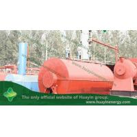 waste engine oil recycling plant pdf