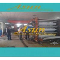 Breathable Film Production Line