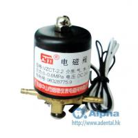 Buy cheap 24V solenoid valve from wholesalers