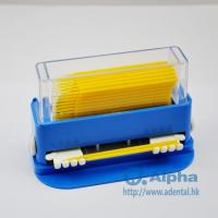 Buy cheap Micro Applicator Dispenser from wholesalers