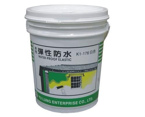 Details Of Exterior Interior Wall Waterproof Paint 41999776