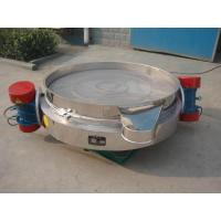 Best Double Motor Type vibrating screen(in-line) wholesale