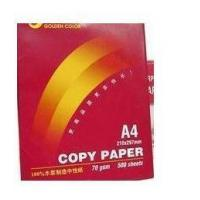 Best Photo copy paper+Gloss Photo paper+a4 copy paper+glossy photo paper wholesale