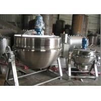 Quality Steam Jacketed Kettle wholesale