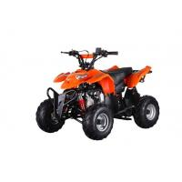 Best ATV & Quad Bikes Kids Sport Bike wholesale