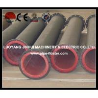 Best Rubber Lined Pipe Desulfurization pipe for power plant wholesale