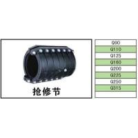 China HDPE pipe fittings Repair section on sale