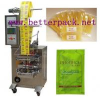 Best Liquid Packing Machine Small sachet cosmetic liquid filling and packaging machine wholesale