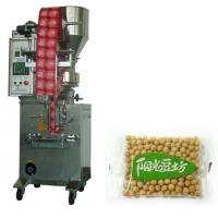 Best Granule Packing Machine beans nuts almond packing machines wholesale