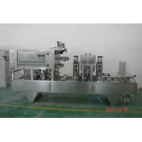 Others Automatic paste jam plastic cup filling sealing machine