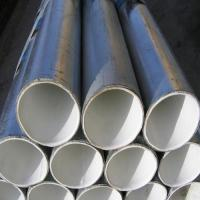 Best > Products > Plastic composite pipePlastic composite pipe wholesale