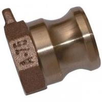 Buy cheap - Brass Couplings BSPP Female Threaded Plug Brass from wholesalers