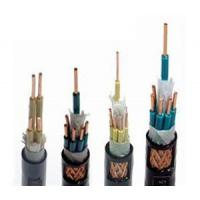 Best power cable PVC Insulated&Sheathed Control Cable wholesale